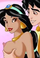Pron Aladdin